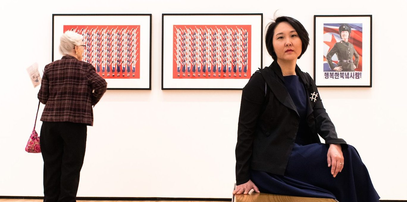 What are Korean women doing for the sake of beauty in the eyes of society?